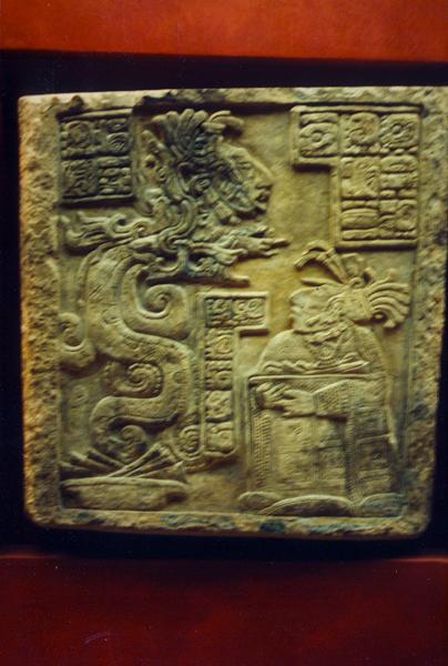mayanserpentapparition.jpg