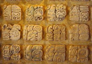 Mayan Glyph, Palenque