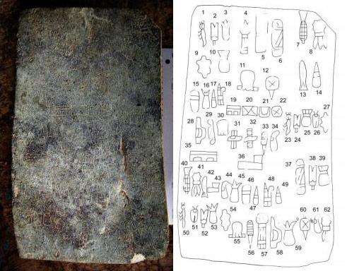 mesoamerican_tablet1